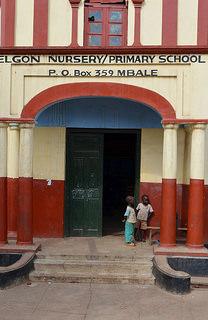 former aga khan primary school mbale uganda 2