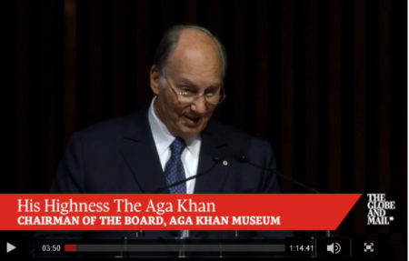 GCP 2015 - Video - His Highness the Aga Khan
