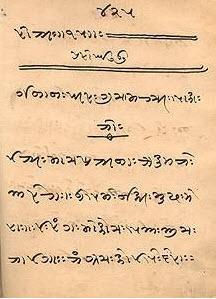 Ginan Mal Khajina