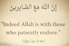 Indeed Allah is with those who patiently endure