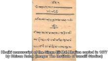 Pir Sadr al-Din devised the Khojki script to preserve the community's sacred literature