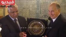 Aga Khan in Cairo