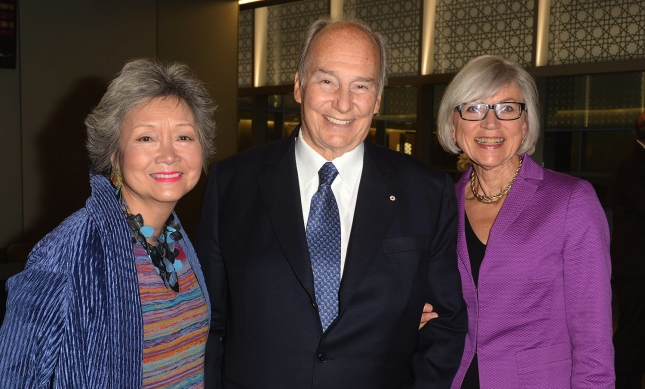 Chief Justice Beverley McLachlin delivers annual pluralism lecture at the Aga Khan Museum | The Ismaili