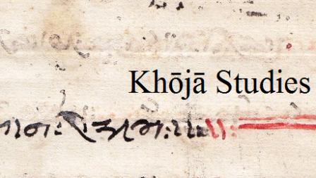 Khoja Studies FIU