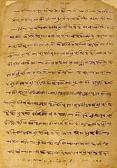 Ada thaki ek suna nipaya - Saiyad Imam Shah