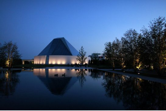 Christopher Hume: Ismaili Centre's garden takes root in Toronto