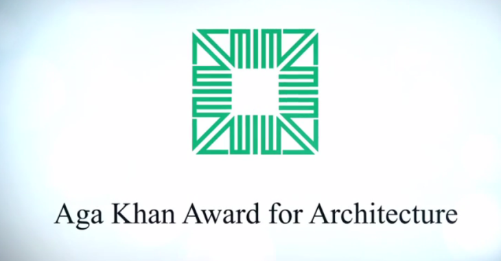 Aga Khan Award for Architecture - AKAA logo