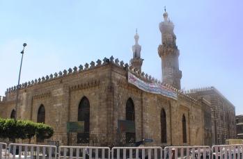 Al-Azhar Mosque and University