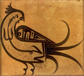 Text in Naskhi in the form of a bird, Iran, 17th century.