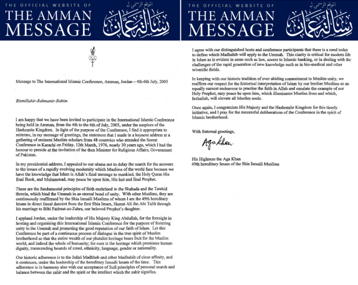 His Highness the Aga Khan's Message to The International Islamic Conference Amman, Jordan.