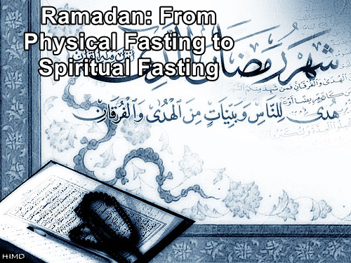 Ismaili Gnosis: The Real Fasting