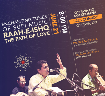 Sufi Music and Culture Program featuring Dr. Karim Gillani and Ensemble