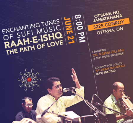 Sufi Music and Culture Program featuring Dr. Karim Gillani and Ensemble