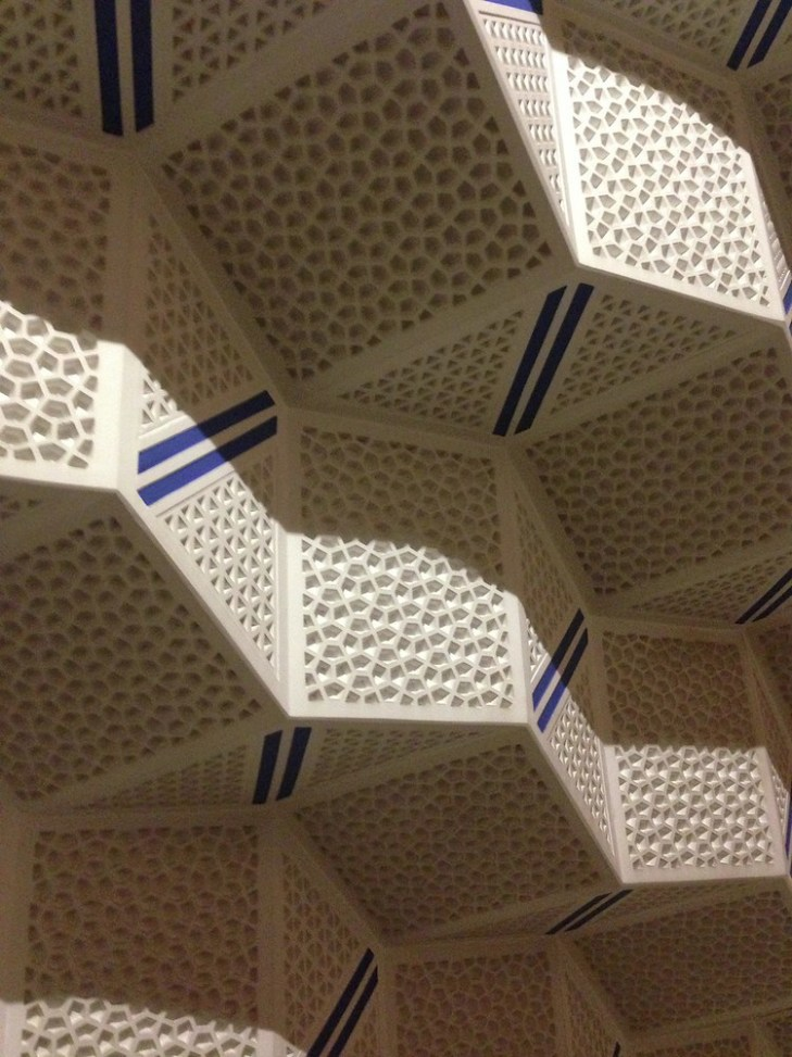 Muqarnas Ceiling of the Ismaili Centre, London