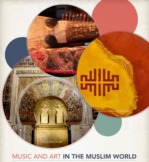Organized by Dr. Karim Gillani, University of Alberta's Summer Camp for Children: Music and Art in the Muslim World