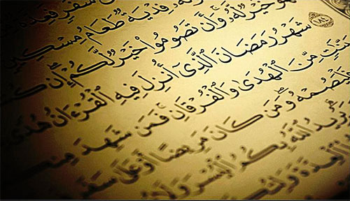 Chandraat Reading: Fasting and the Month of Ramadan
