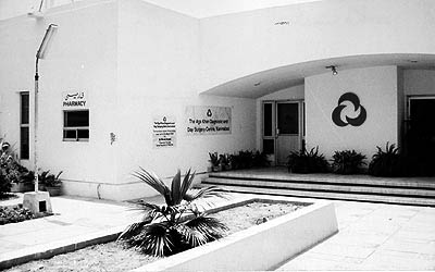 The Aga Khan Development Network Projects: A Case Study of Karachi's Health Service