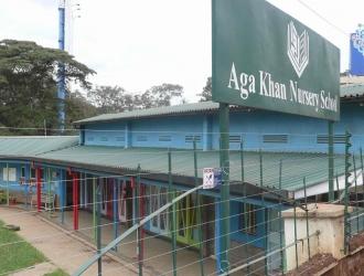Aga Khan Nursery School, Makerere, Uganda