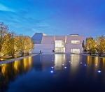 Aga Khan Museum within the Aga Khan Park - (Photo: Janet Kimber via Aga Khan Museum)