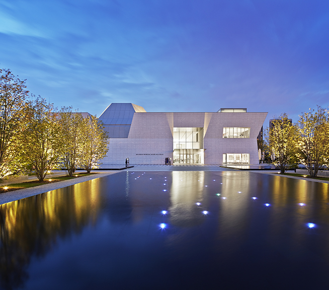 Aga Khan Museum within the Aga Khan Park - (Photo: Janet Kimber via Aga Khan Museum)