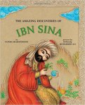The Illustrated Story of Ibn Sina and How He Shaped the Course of Medicine