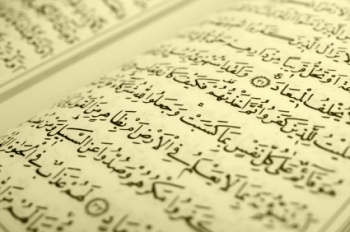 Hakimali V. Surani: Imamat in Ismaili Ginanic Literature