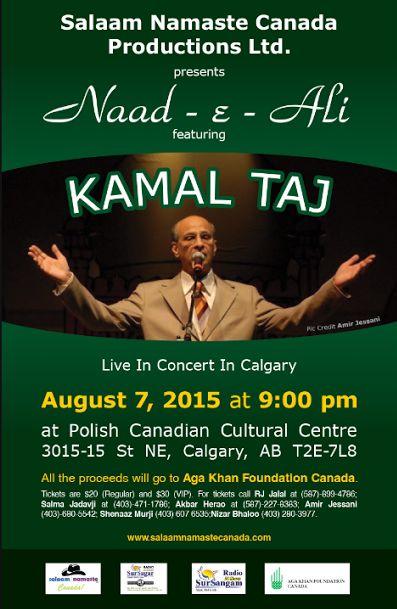 Kamal Taj Live in Concert