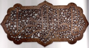 Plaque, late 17th century, Iran. Aga Khan Museum (AKM616)