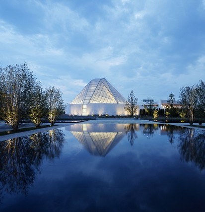 Toronto's Aga Khan Park: Inspired by Islamic gardens around the world | The National