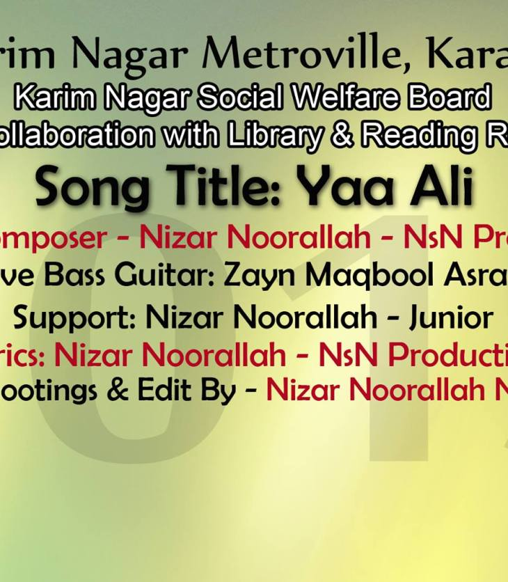 Ya Ali - Geet - Karim Nagar Metroville, Karachi