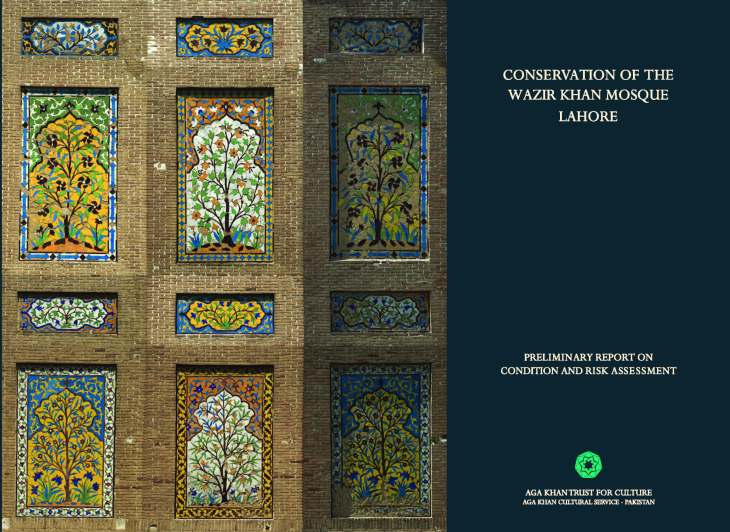 AKTC_Conservation_Wazir_Khan_Mosque