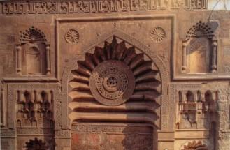 Facade of Aqmar Mosque (Image: Jonathan M. Bloom)