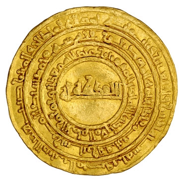 Dinar of al-Mu'izz struck at al-Mansuriyya (Photo: American Numismatic Society)