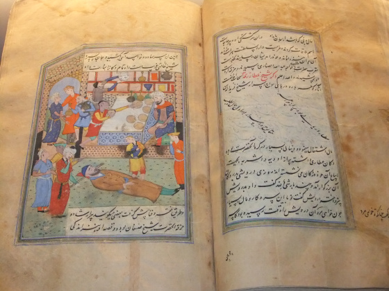 A manuscript by Farid Al Din Attar kept in Pergamon Museum, Berlin, Germany. (Photo: Wikipedia via Simerg)