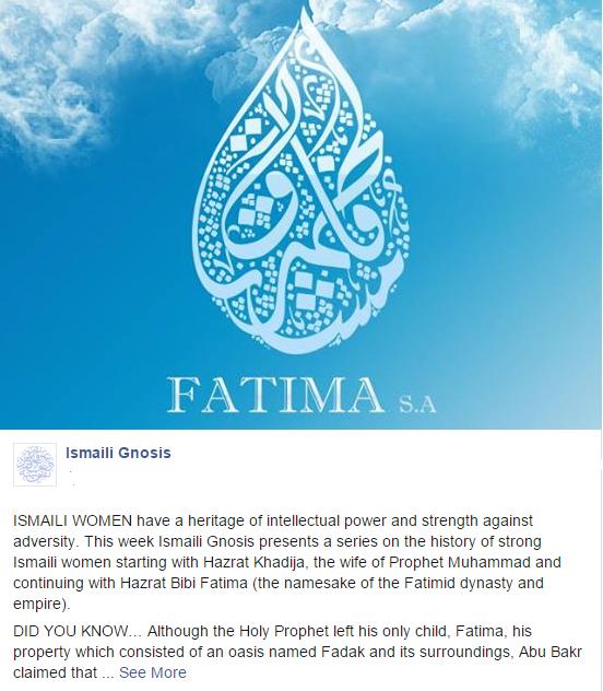 Ismaili Gnosis | Hazrat Fatima al-Zahra (RA)