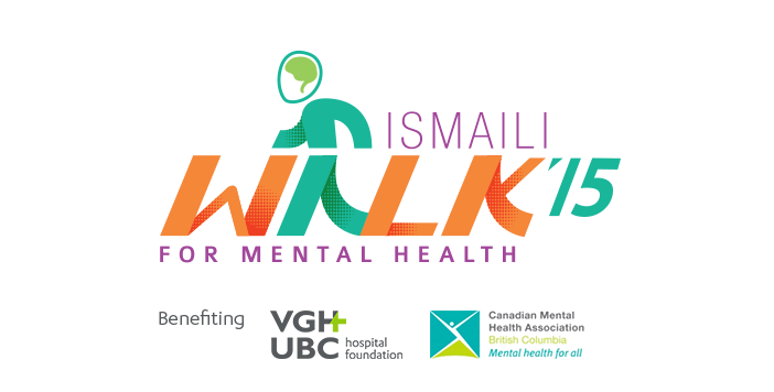 Ismaili Walk 2015 for Mental Health: Benefiting VGH & UBC Hospital Foundation