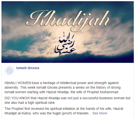 Ismaili Gnosis | Hazrat Khadija (RA)