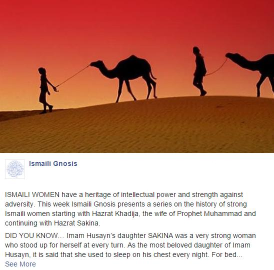 Ismaili Gnosis | Hazrat Sakina (RA)