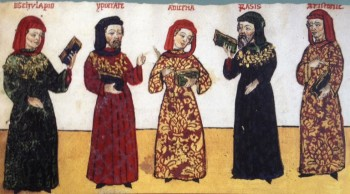 An illustration in a 15th-century manuscript by Giovanni Cadamostoda depicting the most influential scholars known to Europe at his time. (Image: the Ismailis, An Illustrated History)