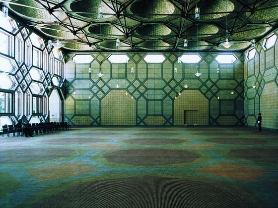 Ismaili Centre in Lisbon, Portugal