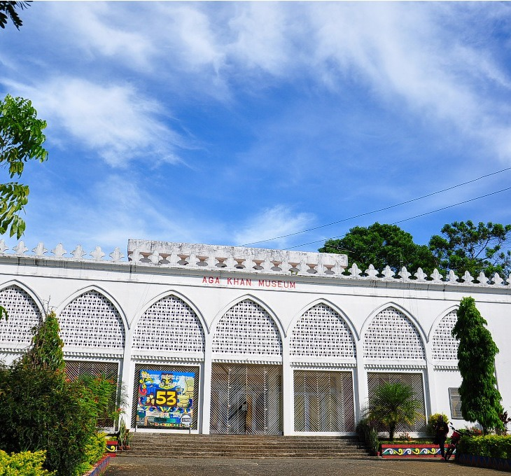 Aga Khan Museum - Mindanao - Named in honor of Sultan Aga Khan who contributed to the realization of the museum