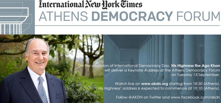 His Highness Prince Karim Aga Khan to Deliver Keynote Address at the Athens Democracy Forum. (image credit: AKDN)