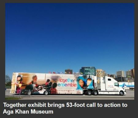 AKFC's Together exhibit brings 53-foot call to action to Aga Khan Museum