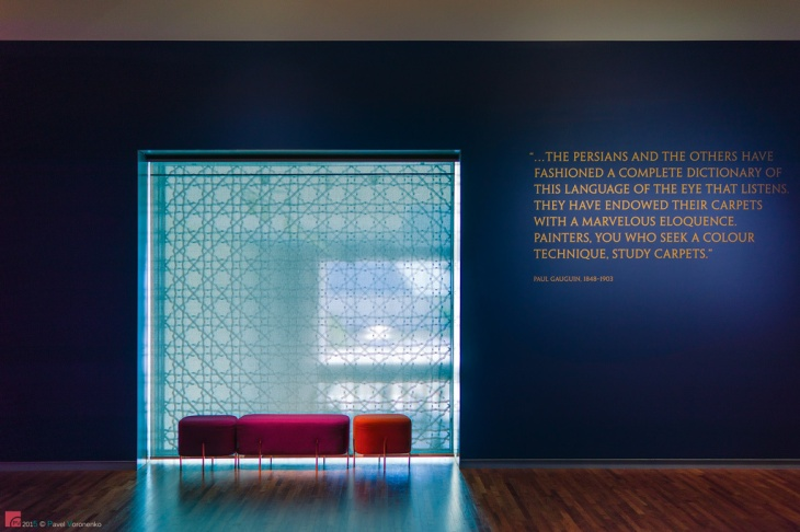 Aga Khan Museum Interior. (Image credit: Pavel Voronenko/Toronto Interiors Photography)