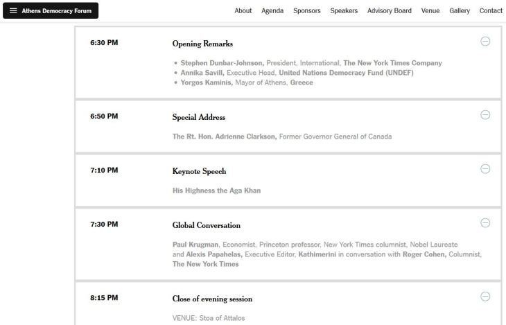 Athens Democracy Forum - Schedule - Keynote Speech by His Highness Prince Karim Aga Khan following Special Address by The Rt. Hon. Adrienne Clarkson, Former Governor General of Canada