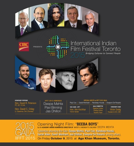 International Indian Film Festival Toronto Gala will be hosted at the Aga Khan Museum