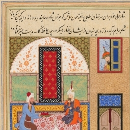 The poet Hafiz and a companion, from a manuscript dated 1552 (Image: Bodleian Library, University of Oxford)
