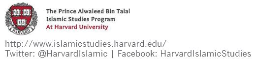 Prince Alwaleed Islamic Studies Program at Harvard University