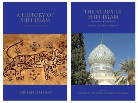 The Ismaili Jamatkhana and Center Houston in Partnership with Boniuk Institute, Presents: Shi'i Islam: History, Doctrines, and Practices