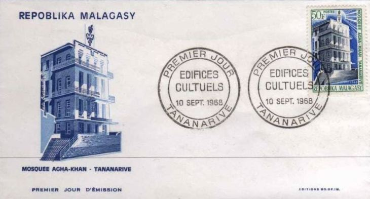 First Day Cover of Tananarive Jamat Khana , Madagascar. Issue date 1968-09-10 (image credit: ASJM Private Collection)